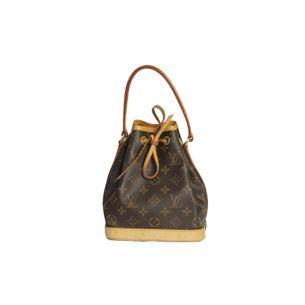 Bolsa-Louis-Vuitton-Monograma-Noe-BB