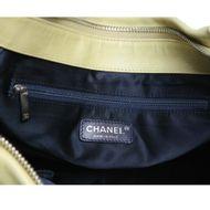Bolsa-Chanel-Couro-Liso-Creme