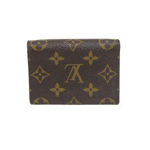 60397-carteira-louis-vuitton-azul-monograma-2